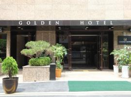 Hotel near Incheon: Golden Hotel Incheon