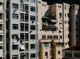 Hotel photo: Copacabana Apart 1