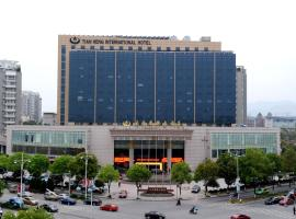 Hotel Photo: Yiwu Tianheng International Hotel