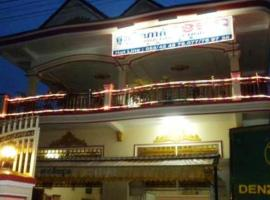 Hotel Photo: Khemra Guesthouse