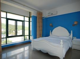 Hotel Photo: Sanya You Jia Business Hotel