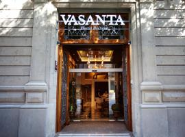 Vasanta Hostal Boutique 巴塞罗那 西班牙