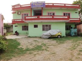 Hotel photo: Hotel Basil Lumbini