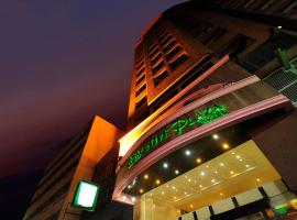 Executive Plaza Hotel Manila Philippines