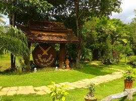 Hotel Photo: Huan Chiang Dao Resort