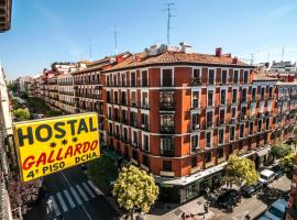 Hostal Gallardo Madrid Espanya