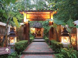 Hotel Photo: Fern Resort Mae Hong Son