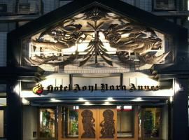 Hotel photo: Hotel Asyl Nara Annex