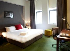Park8 Hotel - by 8Hotels,
