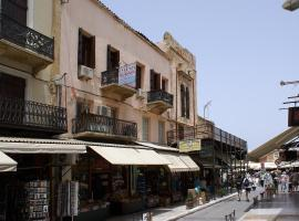 Kydonia Rooms Chania Town Greece