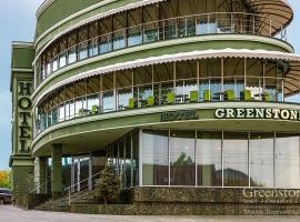 Hotel Photo: Greenstone