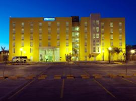 Hotel Photo: City Express Saltillo Sur