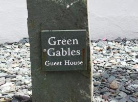 Green Gables Guest House Windermere United Kingdom