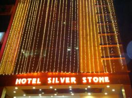 A picture of the hotel: Hotel Silver Stone