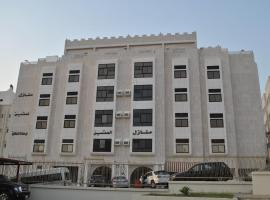 Hotel photo: Manazl AlSteen Furnished Apartments