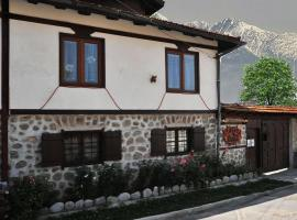The Old House 1980 Family Hotel Bansko Bulgarien