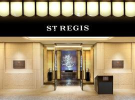 Hotel Photo: St. Regis Osaka