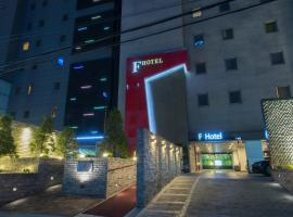 Life style F Hotel Seoul South Korea