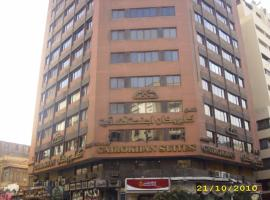 Hotel photo: Cairo Khan Hotel