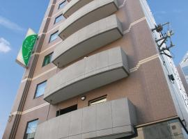Hotel Green Mark Sendai Giappone