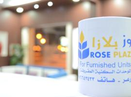 Hotel photo: Rose Plaza Arar