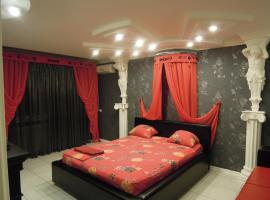 Hotel photo: Simferopol Apartments