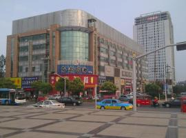 Rizhao Roma Holiday Apartment Rizhao China