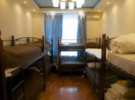 Book Hostel on Frunsenskaya embankment מוסקבה רוסיה
