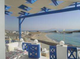 Blue and White Studios & Apartments Lefkos Karpathou Greece