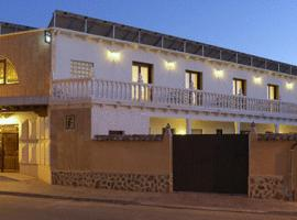 Hotel Photo: Hostal Rural El Tejar