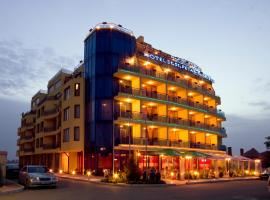 Hotel photo: St.St.Petar and Pavel Hotel & Relax Center