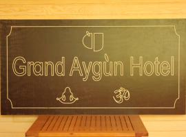 Grand Aygun Hotel Cıralı Turkey