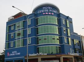 Hotel Centre Point Tampin Tampin ماليزيا