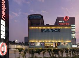 Hotel Photo: Radisson Blu Hotel MBD Ludhiana