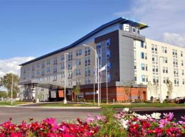 Hotel near  Pierre Elliott Trudeau Intl  airport:  Aloft Montreal Airport by Starwood Hotels