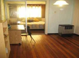 Mauge's Bed & Breakfast Santiago Chile