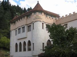 The Castle Hotel Samokov Bulgaria