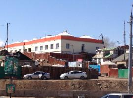 Hotel photo: Gana's Guest House