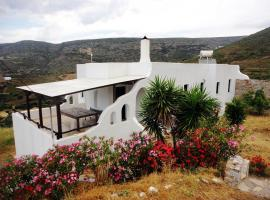 Hotel near Amorgos: Thomas Villas