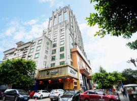 Hotel Photo: Guilin Zelin Hotel