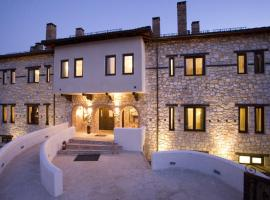 Alseides Boutique Hotel Elatochori Greece