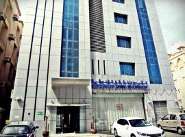 A picture of the hotel: Qairawan Hotel Apartments