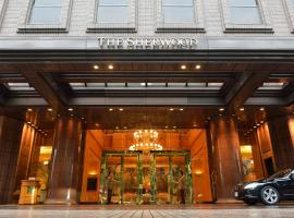 Hotel near  Sungshan  airport:  The Sherwood Taipei