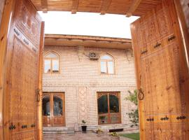Hotel photo: Hotel Caravan Serail