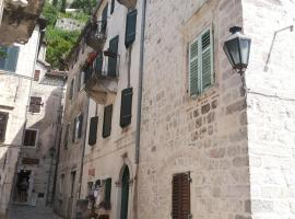 Apartments Sant'Anna Kotor الجبل الأسود