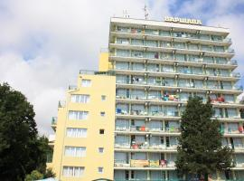 Hotel Varshava Golden Sands Βουλγαρία