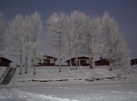 Hotel Photo: Saarituvat Cottages