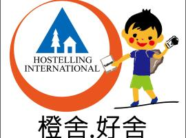 Hualien Backpackers Hostel Hualien City Taiwan