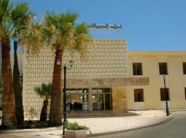 Hotel Photo: Hotel Riadh