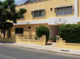 Executive Suites Nicosia Republic of Cyprus